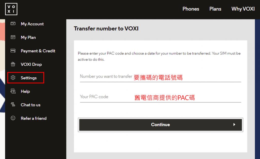 英國電信攜碼 giffgass攜碼到VOXI
